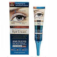 Крем для кожи вокруг глаз Wokali Ultra Active Smoothing Eye Cream (Синий)