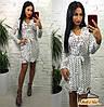 Платье в горошек на запах с воланами 22031804 350