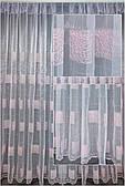 Гардини на вікна біла з рожевим малюнком( обробка сторін + 40 грн.)