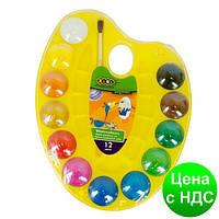 Акварельные краски на палитре, 12 цветов, натуральная кисть, желтая ZB.6558-08