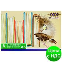 Альбом для рисования А5, 8 листов,120 г/м2, на скобе ZB.1418