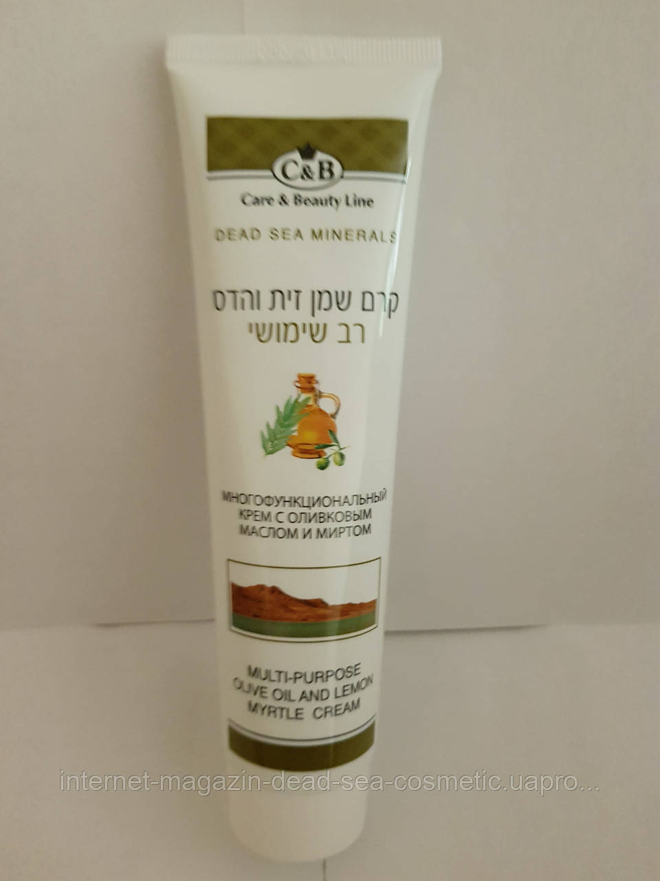 Многофункциональный крем с оливковым маслом и миртом Care and Beauty Line