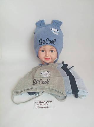 Детская шапка для мальчика Be Cool р. 48-50, фото 2