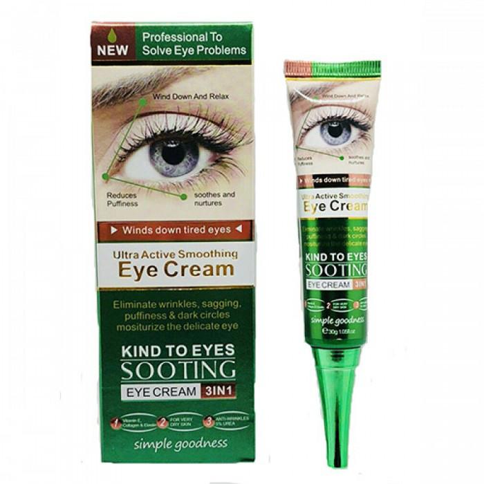Крем для кожи вокруг глаз Wokali Ultra Active Smoothing Eye Cream