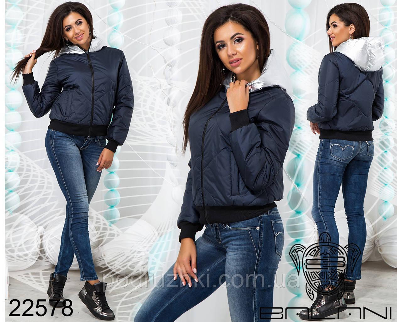 15001c8b9a1 Короткая куртка женская с капюшоном 42