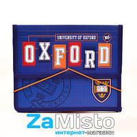 Папка для тетрадей на резинке Oxford blue