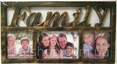 Рамка комбинированная  M-1609  на 3 фото золотая Family