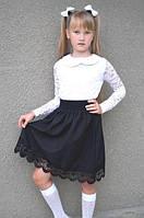 Школьная детская юбка-солнце с кружевом 532204 230