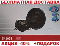 Автоакустика колонки динамики для автомобиля d 10 см круглые CARDBOARD Авто акустика Original size, фото 1