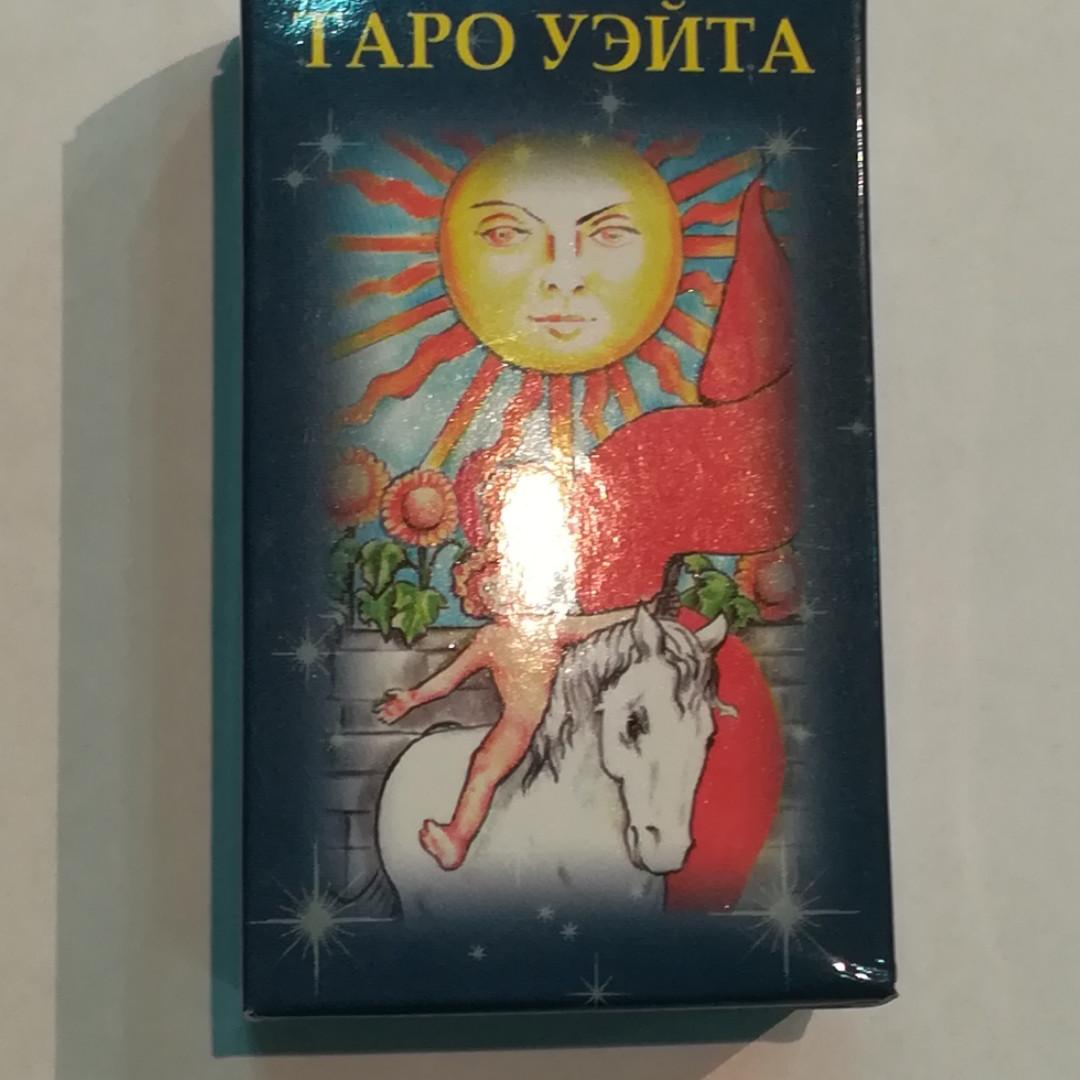 """Карты Таро """"Уэйта"""" мини с инструкцией"""