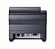 Xpinter XP-N160H USB чековый принтер \ звуковой сигнал \ авто обрез чека 80мм, фото 3