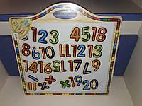 """Обучающий набор: цифры и знаки магнитные """"Моя первая математика"""" - дерево."""