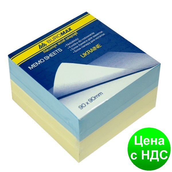 "Блок бумаги для заметок ""Украина"" 90х90х60мм, скл. BM.2287"