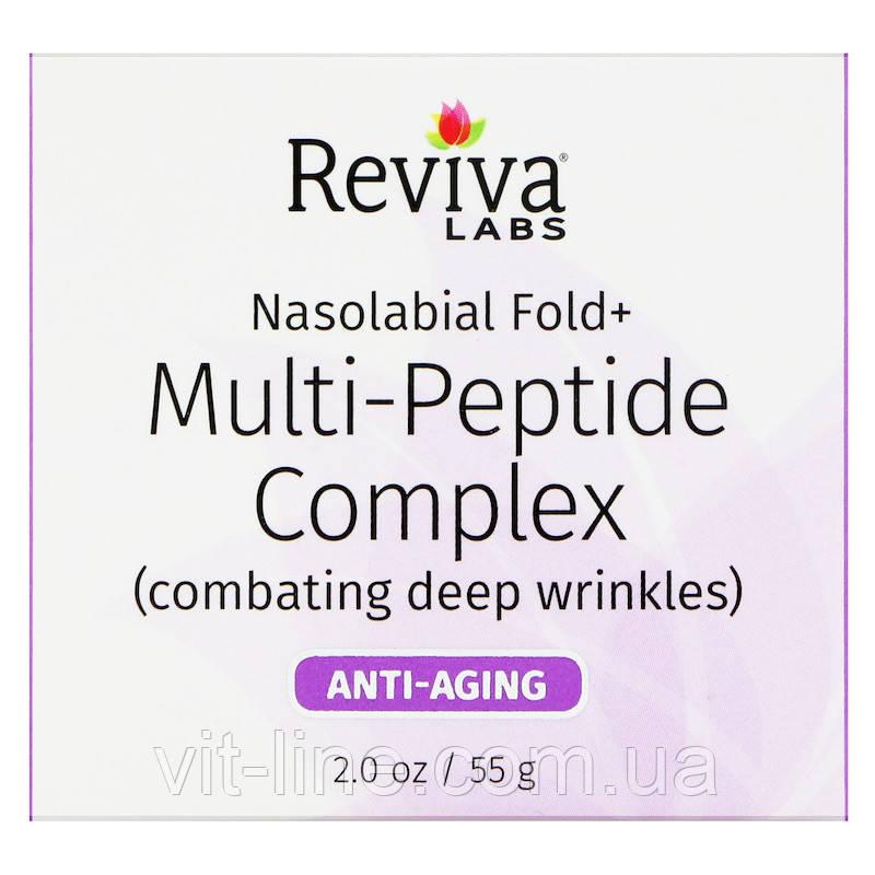 Reviva Labs, Nasolabial Fold+, мультипептидный комплекс, 55 г (2 унции)