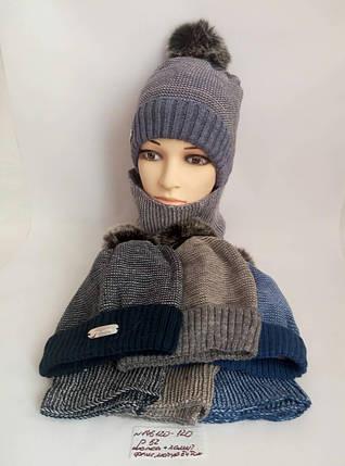 Подростковая шапка с хомутом на флисе для мальчика Каппа р.52, фото 2