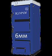 Твердотопливный котел Корди АОТВ 16-20ЛТ (Случ) (6мм)