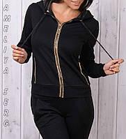 Стильный гламурный спортивный костюм женский Турция однотоный на змейке чёрный XS S M L XL , фото 1