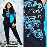 Трикотажный спортивный костюм Размеры  54-56.58-60.62-64.66-68, фото 2