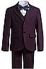 Фиолетовый нарядный костюм для мальчика 2-13 лет