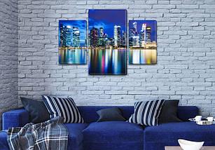 Модульная картина Небоскребы у воды, на Холсте син., 45х70 см, (30x20-2/45x25), фото 3