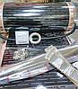 Теплый пол пленочный SH Korea 10 x 0.5m (5 m2) с регулятором и датчиком