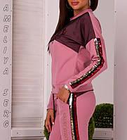 Брендовый гламурный спортивный костюм женский Турция пудра, фото 1