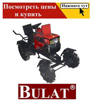 "Мототрактор ""BULAT"" (Булатец)"