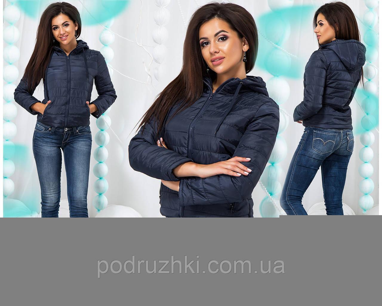 a660f00aa0d Короткая женская куртка на молнии с капюшоном 42