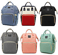 Рюкзак Mom bag - 6 расцветок