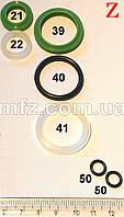 Ремкомплект на роклу DB2000 бело-зеленый №7