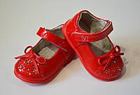 Туфли ТМ Clibee для девочки, 24 (14 см)