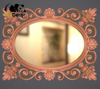 Зеркало настенное Valencia в бронзовой раме