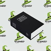 Книга сейф (18см) Словарь черный, фото 1