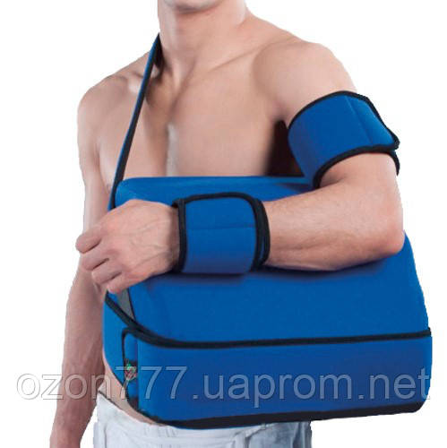 Бандаж для плечевого сустава и руки с отводящей подушкой Алком 3028
