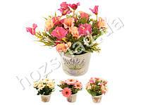 """Искусственные цветы в горшке """"Утренний букет"""" 17*17*22см"""