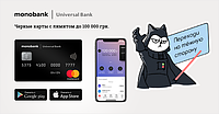 Оплачивать товары теперь можно через Монобанк! Новый способ оплаты на нашем сайте!