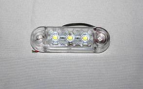 Габаритний діодний ліхтар білий (3 діода) 0171 для вантажівок(7000), фото 2