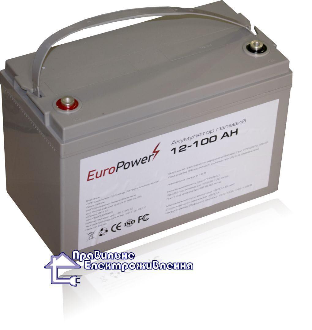 Гелева акумуляторна батарея EuroPower GL 12-100 Аh