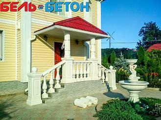 Балюстрада белая в Котовка | Балясины бетонные в Одесской области 12