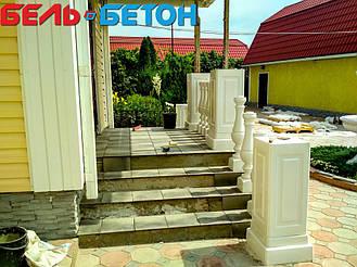 Балюстрада белая в Котовка | Балясины бетонные в Одесской области 5