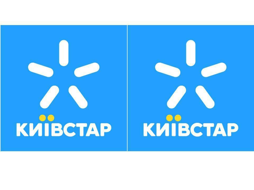 Красивая пара номеров 068545454X и 098545454X Киевстар, Киевстар