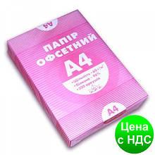 Папір А4, 55г/м2, 500 аркушів, офсетний A4.60.500 T