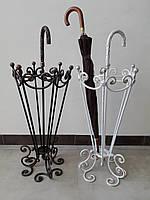 Зонтница кованая  -  01