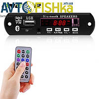 Модуль расширения MP3-карт Bluetooth  SD, USB 2.0, FM - черный, фото 1