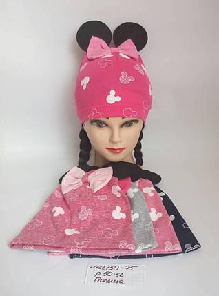 Подростковая шапка для девочки Микси р.50-52, фото 2