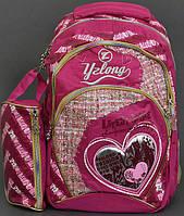 Школьный рюкзак для девочки с пеналом , фото 1