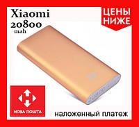 Xiaomi Mi Power Bank 20800 mAh (3 цвета), фото 1