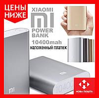 Універсальна батарея Xiaomi Mi Powerbank 10400mAh, фото 1