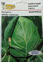 ТМ КОУЕЛ Капуста белокачанная Экспресс 0,5г