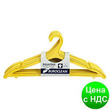 Вешалки бытовые, ассорти, Buroclean 10300881